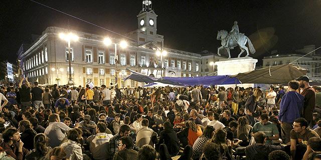 El grito de los barrios revolucion nepabuleici 39 s blog for Puerta del sol en directo ahora