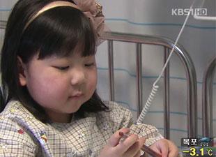Nina con muerte cerebral recibe siete organos en una sola operacion en Corea del Sur.